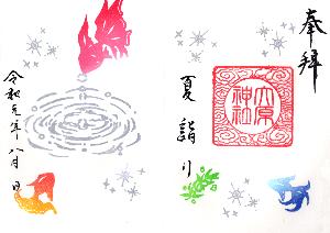夏詣り(なつまいり)