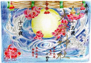 『お月見詣り』