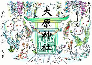 季節の特別ご朱印『初夏の見開き』(令和三年四月~六月)